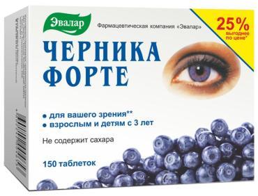 Бад с витаминами и цинком Эвалар Черника Форте, 150 таб., 250 мг., картонная коробка