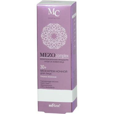 Крем для лица Belita MEZOcomplex 30+ глубокое увлажнение ночной