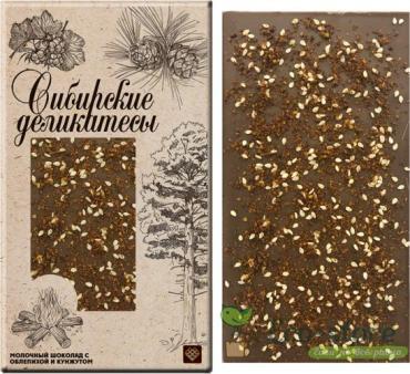 Шоколад молочный с облепихой и кунжутом Сибирские деликатесы, 80 гр., картонная коробка