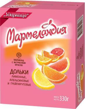 Мармеландия Апельсин.Лимон.Грейпфрукт.дольки 330гр 1/12