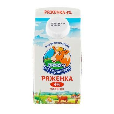 Ряженка 4%, Коровка из Кореновки, 450 гр., пюр-пак