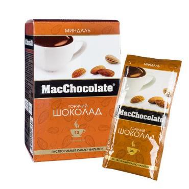 Шоколад MacChocolate горячий Миндаль