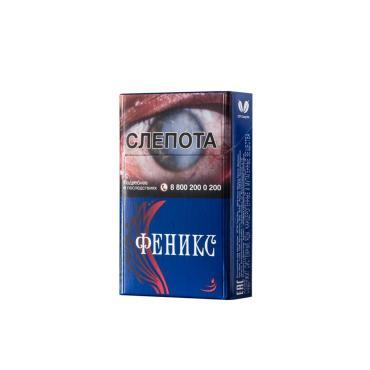купить сигареты дымов
