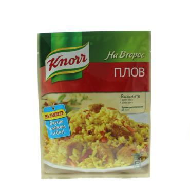 Приправа Knorr для плова
