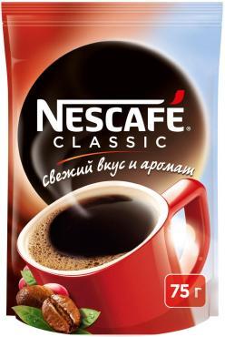 Кофе Nescafe Classic растворимый