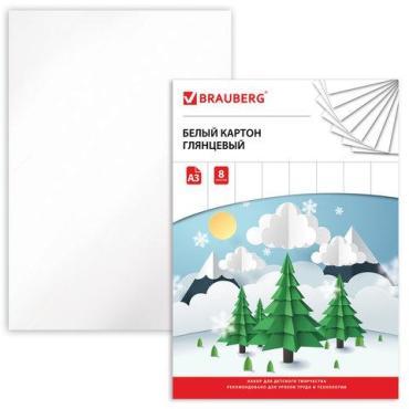 Картон белый Brauberg Зимняя сказка А3 297х420 мм. 8 л. глянцевый