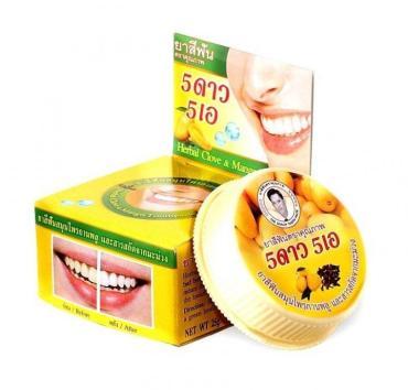 Зубная паста с экстрактом Папайи ISME Rasyan, 25 гр., картонная коробка