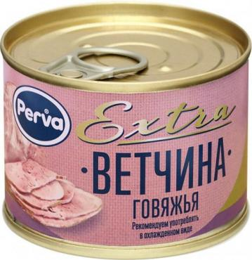 Ветчина Perva Extra говяжья, 180 гр., ж/б