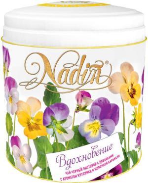 Чай Nadin Вдохновение черный, крупнолистовой с добавками с ароматом клубники и черной смородины
