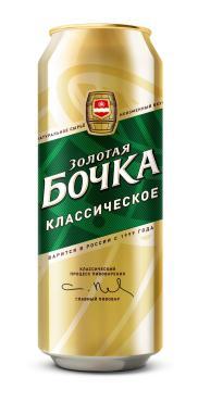 Пиво светлое классическое пастеризованное фильтрованное 5.2%, Золотая бочка, 450 мл., ж/б