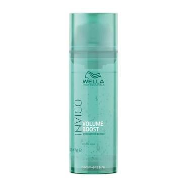 Маска для волос Wella Invigo Volume Boost Уплотняющая