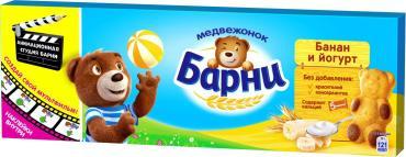Бисквитник Барни бананова-йогуртовая  150 гр 1/20