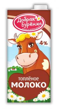 Молоко Добрая Буренка Топленое 4%