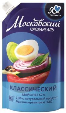 Майонез Московский Провансаль Классический 67%, 600 гр.