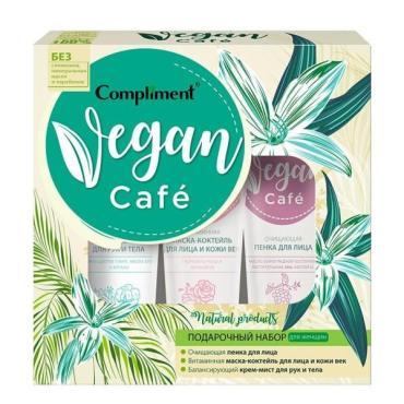 Подарочный набор женский (маска для лица +крем для рук +пенка для лица), Compliment №1601 Vegan cafe, 80 мл., Картонная коробка