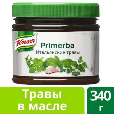 Приправа Knorr Primerba итальянские травы в растительном масле