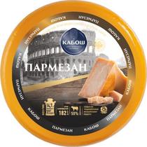 Сыр Кабош Пармезан твердый 50% 200 г
