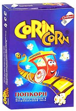 Попкорн CorinCorn Соленый для микроволновой печи