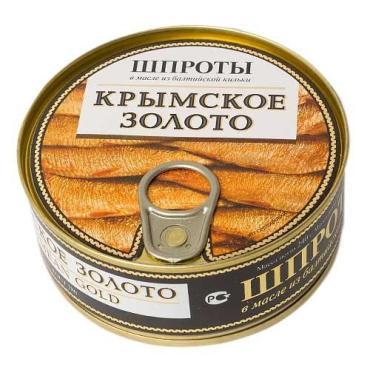 Шпроты Крымское Золото в масле