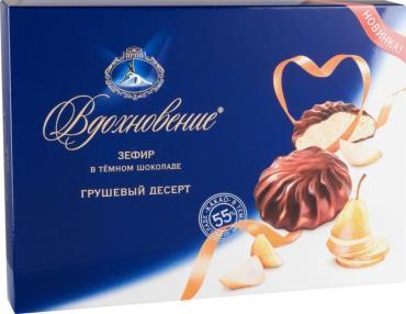 Зефир Вдохновение Грушевывый десерт в темном шоколаде