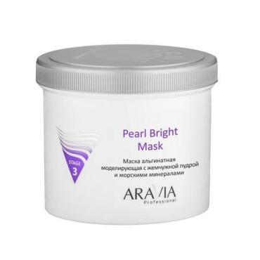Маска ARAVIA Professional для лица альгинатная моделирующая с жемчужной пудрой и морскими минералами Pearl Bright Mask