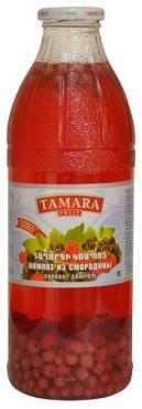 Компот Смородина Tamara Fruit, 1 л., стекло