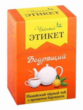 Чай черный Чайный Этикет Бодрящий индийский с ароматом бергамота