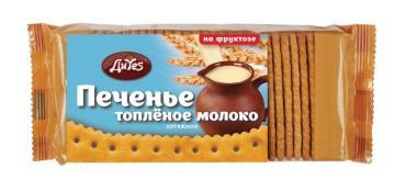 Печенье ДиYes Топленое молоко на фруктозе затяжное