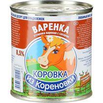 Сгущенка Варенка вареная с сахаром 8,5%, Коровка из Кореновки, 370 гр., Жестяная банка