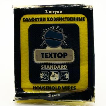 Салфетки Textop Standard хозяйственные вискозные 30х35см 3шт.