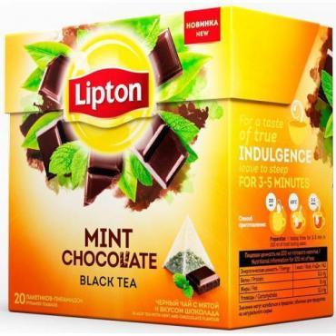 Чай Lipton Mint Chocolate черный ароматизированный в пирамидках