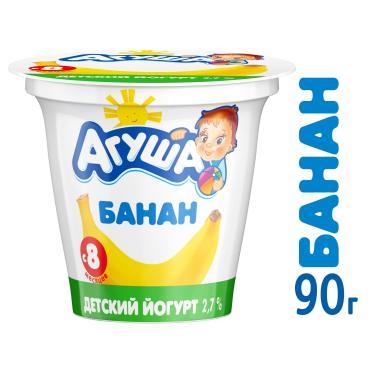 Йогурт Агуша банан вязкий с 8 месяцев 2,7%