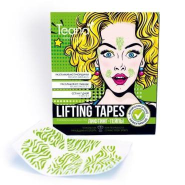 Лифтинг-тейпы для лица Teana 7 комп по 5 шт.