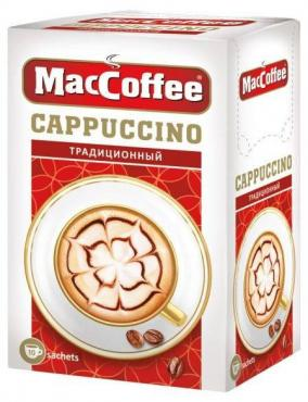 Кофе MacCoffee Cappuccino Традиционный