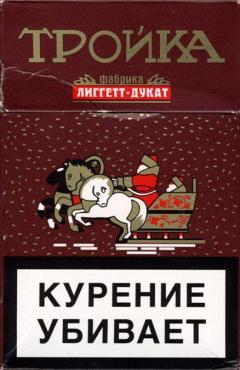Сигареты с фильтром Тройка Лиггетт Дукат, картонная пачка