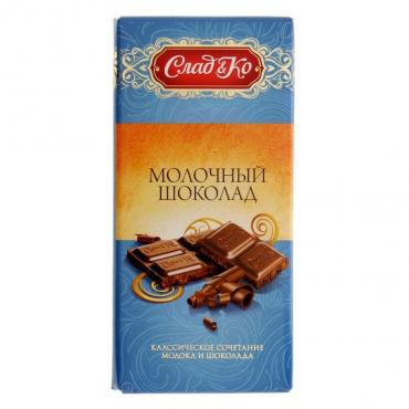 Шоколад Молочный, Слад&Ко, 92 гр., обертка фольга / бумага