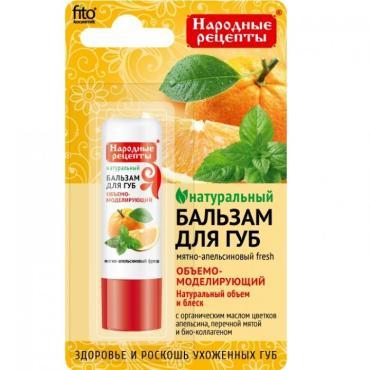 Бальзам Fitoкосметик для губ Народные рецепты Мятно-апельсиновый fresh