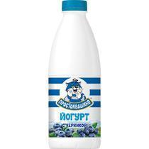 Простоквашино Йогурт питьевой Черника 2,5% 930г