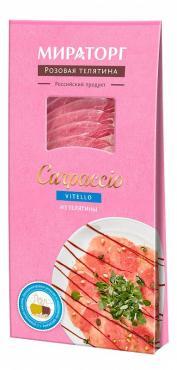 Карпаччо Мираторг Vitello Розовая телятина охлажденное