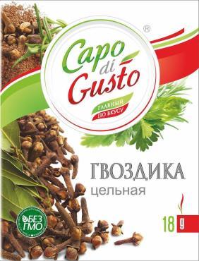 Гвоздика цельная Capo di Gusto