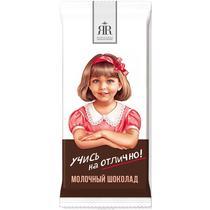 Шоколад ЯR Учись на отлично молочный