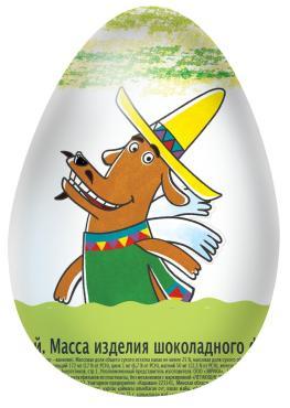 Шоколадное яйцо Сладкая сказка MegaSecret Летающие звери