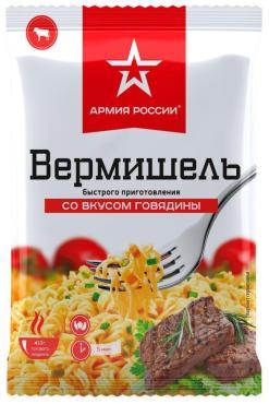 Вермишель Армия России со вкусом говядины быстрого приготовления