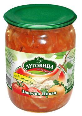 Салат Луговица Закусочный по-домашнему