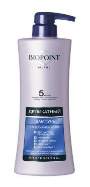 Кондиционер Biopoint Delicate для всех типов волос