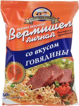 Вермишель Александра и Софья Яичная со вкусом говядины Быстрого приготовления