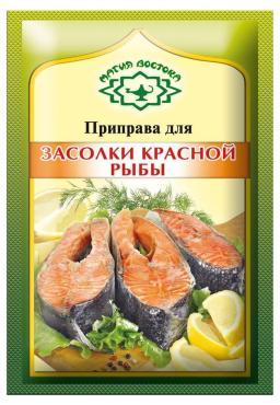 Приправа Магия Востока для засолки Красной рыбы