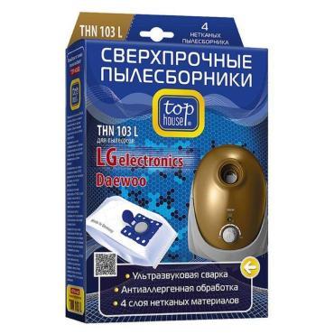 Пылесборники Top House с антибактериальной обработкой, 4 шт