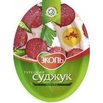 Колбаса Эколь Суджук Турецкий халяль