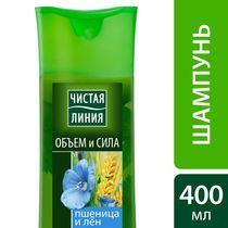Шампунь Чистая Линия Пшеница Объем и сила для тонких и ослабленных волос